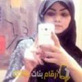 أنا سكينة من قطر 26 سنة عازب(ة) و أبحث عن رجال ل المتعة