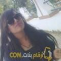 أنا سمح من عمان 25 سنة عازب(ة) و أبحث عن رجال ل الزواج