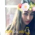 أنا سمورة من اليمن 23 سنة عازب(ة) و أبحث عن رجال ل التعارف