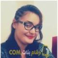 أنا فطومة من لبنان 24 سنة عازب(ة) و أبحث عن رجال ل الزواج