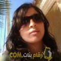 أنا يسر من ليبيا 24 سنة عازب(ة) و أبحث عن رجال ل الصداقة