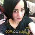 أنا أمينة من العراق 26 سنة عازب(ة) و أبحث عن رجال ل الدردشة