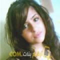 أنا فاطمة الزهراء من اليمن 30 سنة عازب(ة) و أبحث عن رجال ل الصداقة