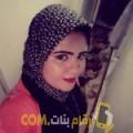 أنا سيلة من قطر 26 سنة عازب(ة) و أبحث عن رجال ل الدردشة