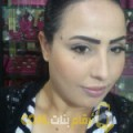 أنا نسيمة من قطر 32 سنة عازب(ة) و أبحث عن رجال ل الحب