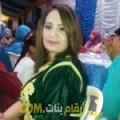 أنا زنوبة من سوريا 27 سنة عازب(ة) و أبحث عن رجال ل الحب