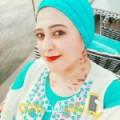 أنا أسيل من مصر 27 سنة عازب(ة) و أبحث عن رجال ل الزواج