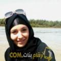 أنا صليحة من ليبيا 27 سنة عازب(ة) و أبحث عن رجال ل التعارف