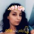 أنا سميحة من مصر 37 سنة مطلق(ة) و أبحث عن رجال ل الدردشة