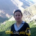 أنا سيمة من الأردن 107 سنة مطلق(ة) و أبحث عن رجال ل الزواج