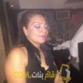 أنا سها من مصر 37 سنة مطلق(ة) و أبحث عن رجال ل الزواج