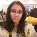 أنا نيمة من البحرين 22 سنة عازب(ة) و أبحث عن رجال ل الدردشة