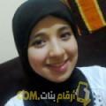 أنا وردة من الإمارات 23 سنة عازب(ة) و أبحث عن رجال ل الزواج