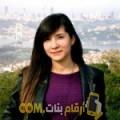 أنا سها من الجزائر 29 سنة عازب(ة) و أبحث عن رجال ل الزواج