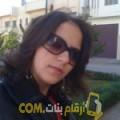 أنا شروق من اليمن 52 سنة مطلق(ة) و أبحث عن رجال ل الحب
