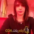 أنا مروى من الأردن 26 سنة عازب(ة) و أبحث عن رجال ل الزواج