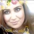 أنا كنزة من لبنان 29 سنة عازب(ة) و أبحث عن رجال ل الصداقة