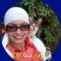 أنا جليلة من اليمن 28 سنة عازب(ة) و أبحث عن رجال ل التعارف