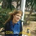 أنا بديعة من لبنان 31 سنة مطلق(ة) و أبحث عن رجال ل الدردشة