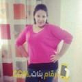 أنا نور من عمان 23 سنة عازب(ة) و أبحث عن رجال ل الصداقة