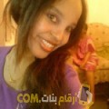 أنا إنتصار من الجزائر 28 سنة عازب(ة) و أبحث عن رجال ل الصداقة