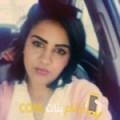أنا إيمة من الكويت 29 سنة عازب(ة) و أبحث عن رجال ل الزواج