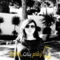 أنا إيمة من العراق 31 سنة مطلق(ة) و أبحث عن رجال ل الحب