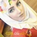 أنا نور من مصر 21 سنة عازب(ة) و أبحث عن رجال ل المتعة