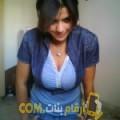 أنا جنان من مصر 33 سنة مطلق(ة) و أبحث عن رجال ل الدردشة