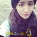 أنا اسراء من اليمن 22 سنة عازب(ة) و أبحث عن رجال ل المتعة