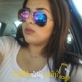 أنا نور الهدى من الكويت 25 سنة عازب(ة) و أبحث عن رجال ل الدردشة
