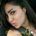 أنا يارة من مصر 39 سنة مطلق(ة) و أبحث عن رجال ل الزواج