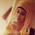 أنا نصيرة من قطر 28 سنة عازب(ة) و أبحث عن رجال ل الزواج