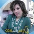 أنا لطيفة من سوريا 31 سنة مطلق(ة) و أبحث عن رجال ل الدردشة