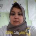أنا ديانة من المغرب 28 سنة عازب(ة) و أبحث عن رجال ل الحب