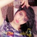 أنا حنان من مصر 20 سنة عازب(ة) و أبحث عن رجال ل الحب