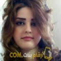 أنا زوبيدة من ليبيا 31 سنة مطلق(ة) و أبحث عن رجال ل الحب
