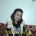أنا حسناء من عمان 28 سنة عازب(ة) و أبحث عن رجال ل الزواج