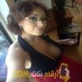 أنا نجاة من الكويت 41 سنة مطلق(ة) و أبحث عن رجال ل الدردشة