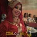 أنا عالية من اليمن 30 سنة عازب(ة) و أبحث عن رجال ل الدردشة
