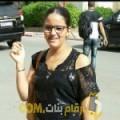 أنا غزال من مصر 37 سنة مطلق(ة) و أبحث عن رجال ل الزواج