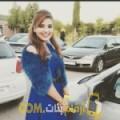 أنا زينب من المغرب 21 سنة عازب(ة) و أبحث عن رجال ل الصداقة