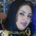 أنا سرور من البحرين 23 سنة عازب(ة) و أبحث عن رجال ل التعارف