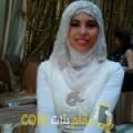 أنا ميساء من البحرين 29 سنة عازب(ة) و أبحث عن رجال ل التعارف