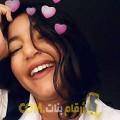 أنا هبة من عمان 23 سنة عازب(ة) و أبحث عن رجال ل الحب