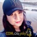 أنا ريتاج من البحرين 23 سنة عازب(ة) و أبحث عن رجال ل المتعة