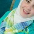 أنا فيروز من البحرين 20 سنة عازب(ة) و أبحث عن رجال ل الصداقة