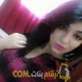 أنا سعيدة من لبنان 22 سنة عازب(ة) و أبحث عن رجال ل الحب