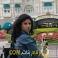 أنا عزيزة من البحرين 29 سنة عازب(ة) و أبحث عن رجال ل الحب