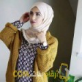 أنا آسية من قطر 37 سنة مطلق(ة) و أبحث عن رجال ل الزواج